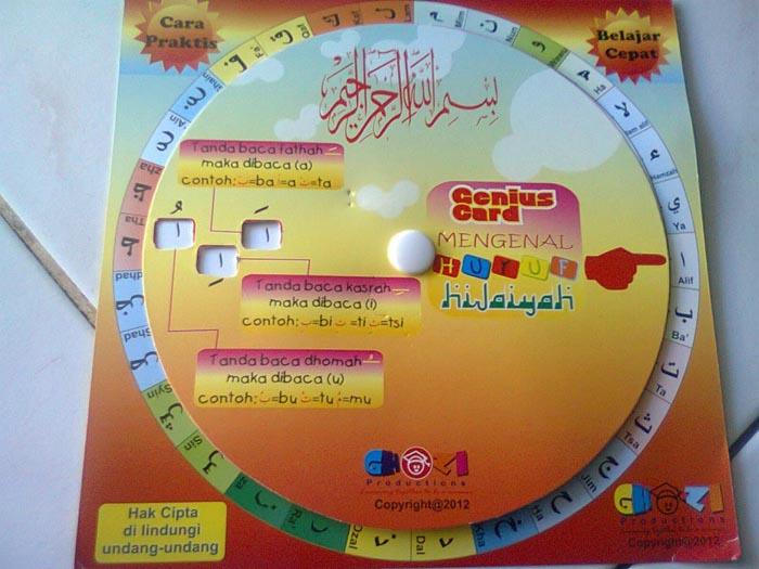 Magic Card Disc : Cara cepat belajar membaca Huruf Hijaiyah